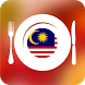 Malaysian Food Recipes by Mobile510