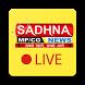 Sadhna MP/CG News Live by Parshva Web Solutions