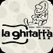 La Ghitarra Pizza Kolding by EatMore.dk