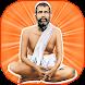 Sri Ramakrishna Paramahamsa - Quotes