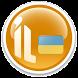 Imparare l'ucraino