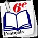 Français 6ème