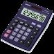 Calcolatrice parlante by Roberto Grigio