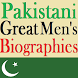 Great Pakistani peoples Biographies in English by Mahendra Seera