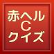 プロ野球赤ヘルクイFOR広島カープのすべて by miracleboy