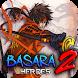 Guidare Sengoku Basara 2 Heroes by synclearINC