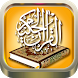 Quran Dari Audio Translation by MahaStudio