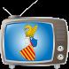 Valencia TV