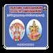 Vishnu Sahasranamam And Lalitha Sahasranamam