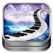 زنگ های پیانو by abaas shojaei