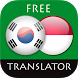 Korean - Indonesian Translator by Suvorov-Development