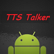 TTS Talker by vp.mobisolution