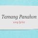 Tamang Panahon Lyrics