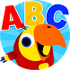 ABC's: Alphabet Learning Game by BabyFirst