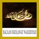 BACAAN SHOLAWAT WAHIDIYAH by Huffman Evelyn