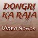 Video Songs of DONGRI KA RAJA by Sikha Singh