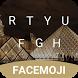 France Paris Emoji Keyboard Theme for Whatsapp by Free Keyboard Themes PRO