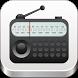 Radio Online วิทยุออนไลน์ by Sathaporn Jubjit