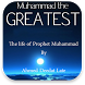 Muhammad the Greatest by Ahmed deedat by GladHoster