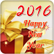 2016 Happy New Year Frames by MeTOO