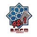 Muslim Community Radio 2MFM by 2MFM