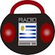URUGUAY RADIO LIVE