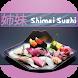 Shimai Sushi Gouda