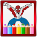 Super Heroes Coloring Book by Coloring World for Kids