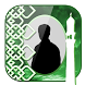 Muslim Photo Frames