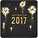 Happy New Year SMS Wishes 2017 by Popapps.Develop