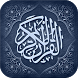 Holy Quran (read and listen) by SOUDEV