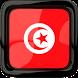Radio Online Tunisia by Offline - Aplicaciones Gratis en Internet S8 Apps