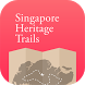 Singapore Heritage Trails