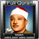 Full Qruan kareem mp3 by Mohammed Fouad