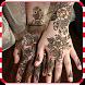 Mehndi Design Free by IslamicAppo