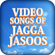 Video songs of Jagga Jasoos by Bollywood Dhamaal