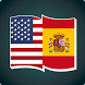 English Spanish Dictionary by AppSavvy Inc.