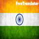 Hindi English Translator by TheWebValue