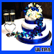Wedding Cake Greeting Cards by Ultra.apps