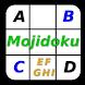 Mojidoku Free - Sudoku Letters
