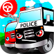 Police car games for kids free by Emerald Games