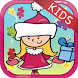 Santa Claus Xmas Jigsaw Puzzle by developer puzzle for kid