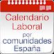 CALENDARIO LABORAL 2014 ESPAÑA by Camapps
