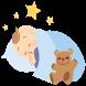 Uyutan Çocuk Ninnileri
