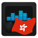Radio Hong Kong by Pro Languages