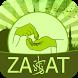 Zakat & Ushr Calculator by Takbir Publishers