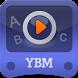 YBM 동영상 영문법 Mastery by YBM NET