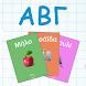 Μαθαίνω την Αλφαβήτα by Vitamedia