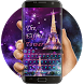 Purple Neon Eiffel Tower Keyboard by Bestheme Keyboard Designer 3D &HD