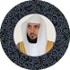 Maher Al Mueaqly Offline MP3 الشيخ ماهر المعيقلي